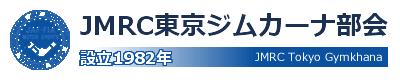 JMRC東京ジムカーナ部会