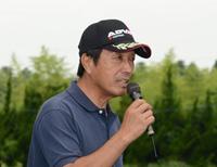 nakamura200x150