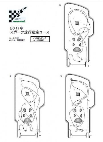 2011asamadai_course