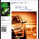 facebook_jmrctokyo-g