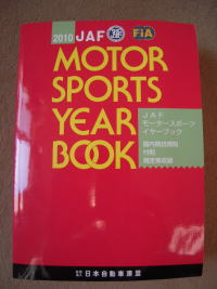 motorsports-yearbook